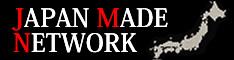 ジャパンメイドネットワーク