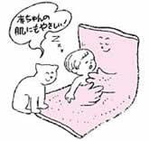 大阪の後晒タオルは肌触りがやさしい。